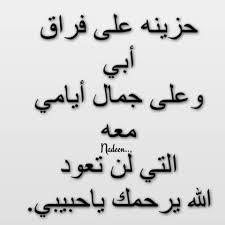 رسائل كلام حزين مسجات عن الحزن ورسائل تبكي الحجر حنان خجولة