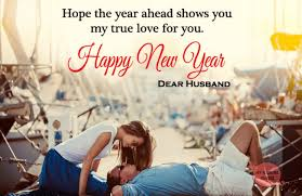 happy new year quotes for husband happy new year my wishing quotes