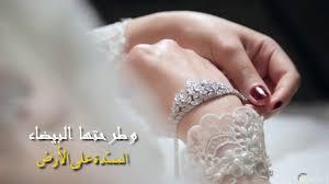 صور مناسبات أعراس تهنئة للفيس بوك وانستقرام