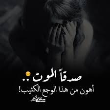 صور الم حزينه