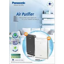 Máy lọc không khí Panasonic F-PXM55A ( Máy lọc khí bụi mịn PM2.5 cho phòng  42m2 ) thietbidienhuunghi