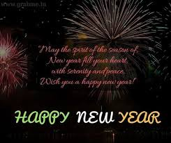happy new year wishes in smo seo hindu prayers motivation