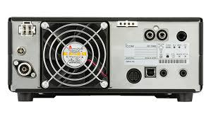 icom ic 7300 the ham radio