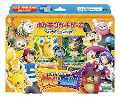Japanese Pokemon Sun & Moon SMD Battle Set