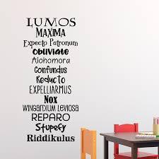 Lumos Maxima Wall Quotes Decal Wallquotes Com