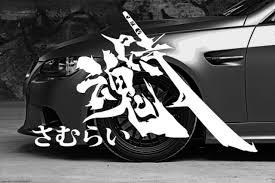 Soul Jdm Japanese Kanji Car Decal Sticker Graphic Lexus Mazda Mitsubishi For Sale Online Ebay