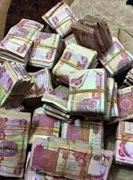 رموز القسيمة سعر معقول أفضل مورد صور فلوس مصريه