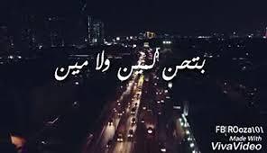 حالات واتساب حزينه 2019 كل اللى معاك فى الصورة غاب فيديو Dailymotion