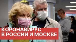 Последние новости о коронавирусе. Коронавирус в России и Москве - YouTube