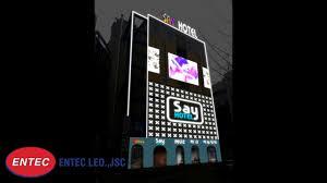 LED trang trí mặt tiền tòa nhà khách sạn, nhà hàng - Đèn LED Nội địa Hàn  Quốc - YouTube