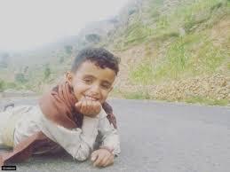 مقاطع يمني مضحكه لم يسبق له مثيل الصور Tier3 Xyz