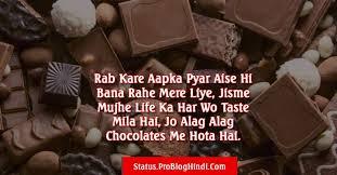 chocolate day status best love status for girlfriend wife