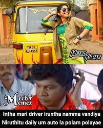 15 actress sai pallavi memes tamil