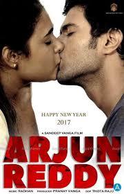16 liplock scenes in arjun reddy