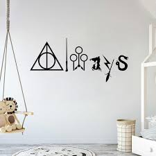 Always Harry Potter Wall Decal Egraphicstore