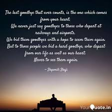 the last goodbye that eve quotes writings by shyamili shaji