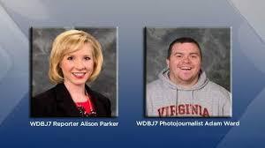 WDBJ7 remembers Alison Parker, Adam Ward during live broadcast