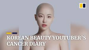 south korean beauty your dawn lee s