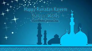 ramadan status ramadan mubarak messages
