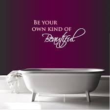 Be Beautiful Wall Decals The Decal Guru