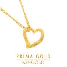 heart pendant 24 karat gold