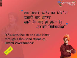 happy national youth day quotes of swami vivekananda facebook