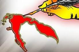 Tamil Eelam Is Not LTTE – UK TAMIL NEWS