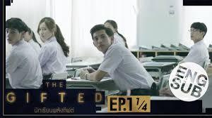 eng sub the gifted น กเร ยนพล งก ฟต ep 1