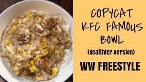 kfc famous bowl ww freestyle you