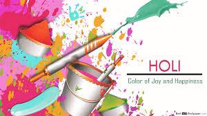 هولى لون الفرح والسعادة تنزيل خلفية Hd