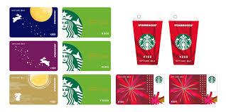 starbucks gift card faqs starbucks china