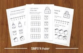 counting worksheets for kindergarten