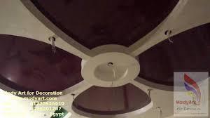 اسقف فرنسية شكل وردة من مشروع 430 Youtube
