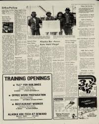 Sitka Daily Sentinel Archives, Aug 16, 1982, p. 3