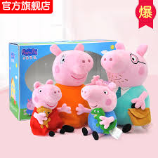 3.83] Piggy page doll, plush toy, Peggy George dinosaur doll suit doll,  Peggy family four girls from best taobao agent ,taobao  international,international ecommerce newbecca.com
