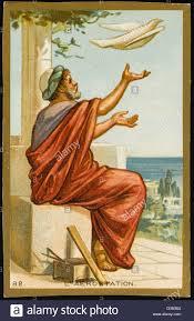 El primer vuelo de un modelo de dispositivo paloma fue hecha de madera por  Archytas de Tarento (428-347 A.C.) fue sostenido por el gas y había batir  las alas Fotografía de stock -
