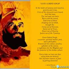 guru gobind singh in quotes writings by ankush sharma