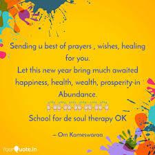 sending u best of prayers quotes writings by om kameswaraa