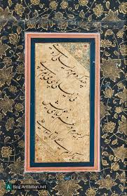گذری بر زندگی و رشد قیمت آثار خوشنویسی میرعماد - مجله هنری آرتیبیشن