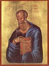 Ορθόδοξος Συναξαριστής :: Άγιος Ιωάννης ο Θεολόγος και ...