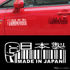 2020 White Black Car Sticker Made In Japan Car Sticker Window Bumper Jdm Drift Barcode Vinyl Decal Car Styling From Ordermix 0 4 Dhgate Com