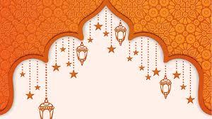 ramadan kareem powerpoint