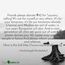 friends please donate ₹ quotes writings by harshahegde