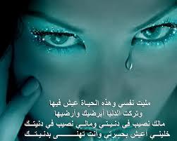 صور اهات حزينة صور تتكلم عن الحزن فوتوجرافر