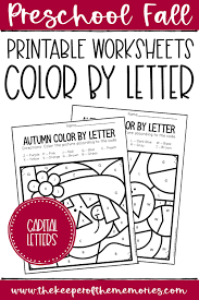 capital letter fall pre worksheets
