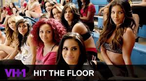 hit the floor supertrailer vh1