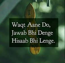 pin by tanoli on you are now friends forever quotes fake friend