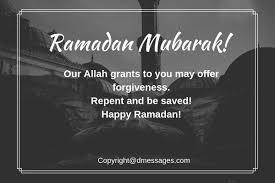 ramadan mubarak text messages ramadan kareem text messages