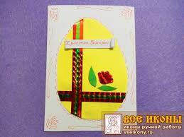 Мастер-класс: Пасхальная открытка своими руками
