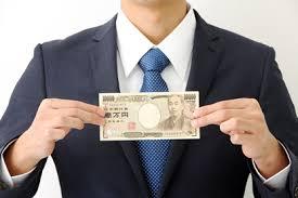Image result for プロミスお金借りる images